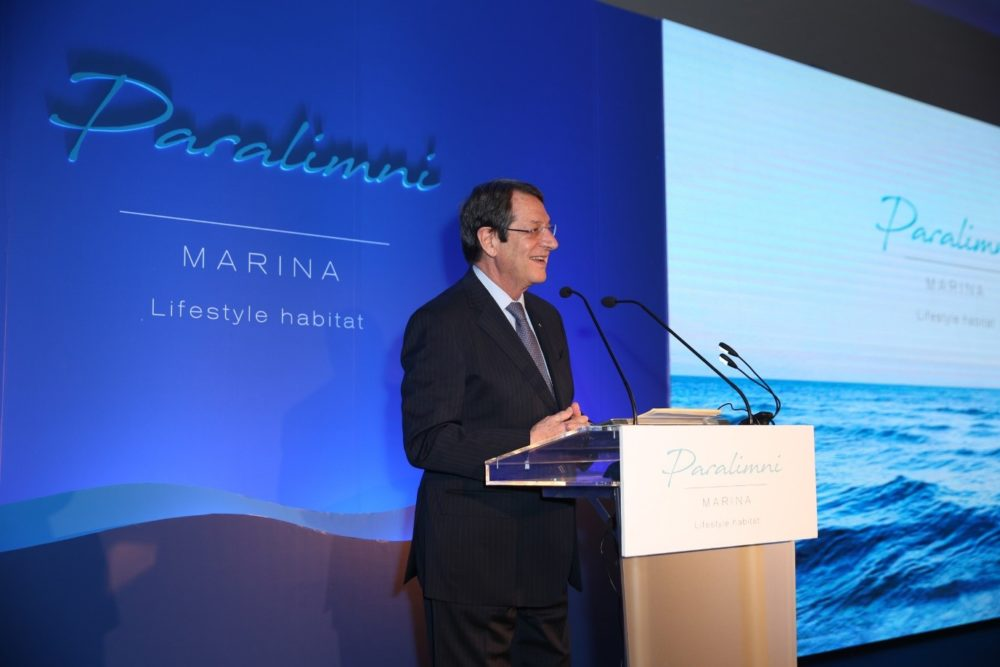 President Anastasiades speaking at the launch of the Paralimni Marina project in Cyprus