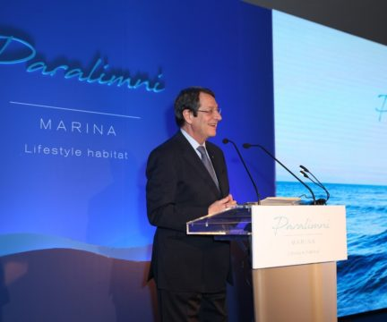 President Anastasiades Paralimni Marina project in Cyprus